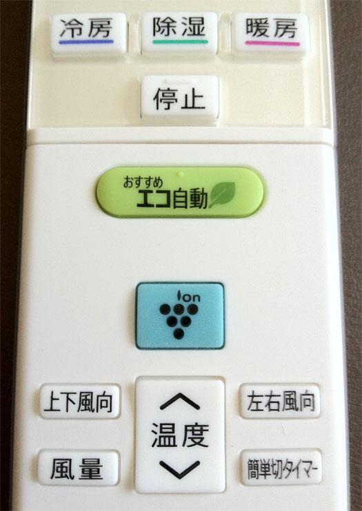 シャープ-プラズマクラスター-エアコン
