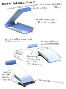 iPhone4S-ケース-ハンドメイド