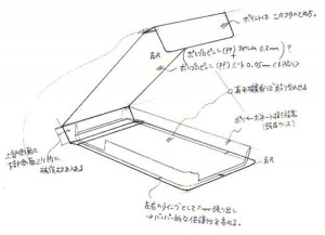 iPhone4S-ハンドメイド・ケース